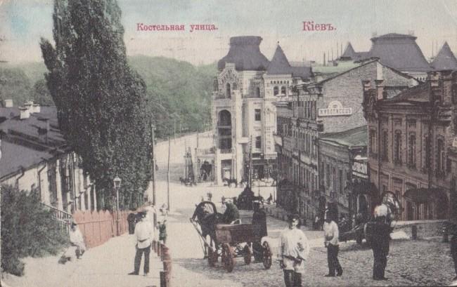 Костельная улица в начале 20 века