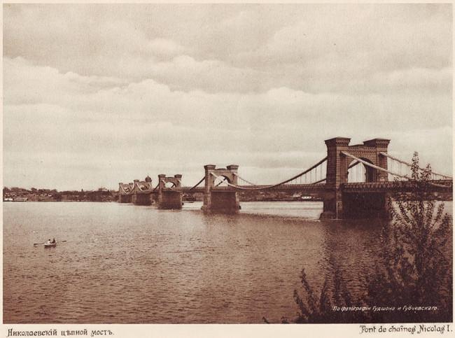 Николаевский мост в 1911 году