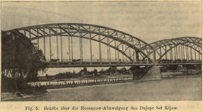 Русановский мост в 1911 году