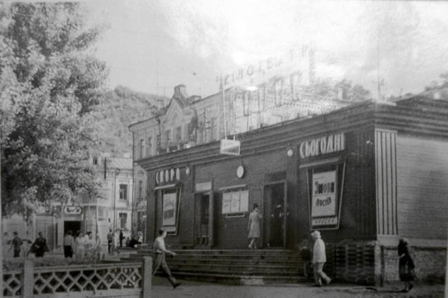 Верхний Вал, кинотеатр Колос, Подол в 60-х годах