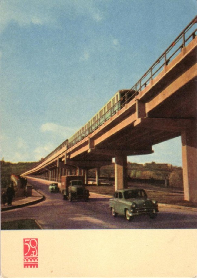 Мост Метро в Киеве в 67 году