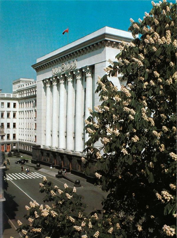 Администрация президента Украины в 80-х годах