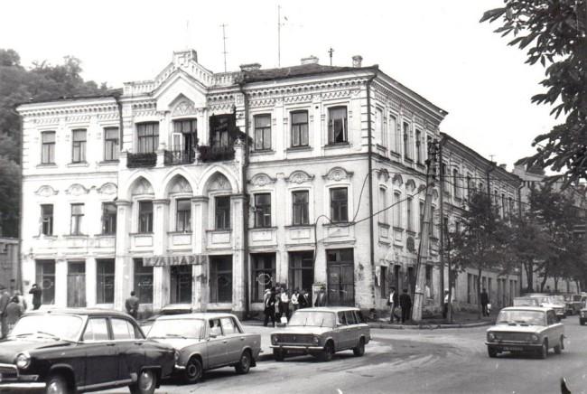 На Верхнем Валу на Подоле в 80-х годах