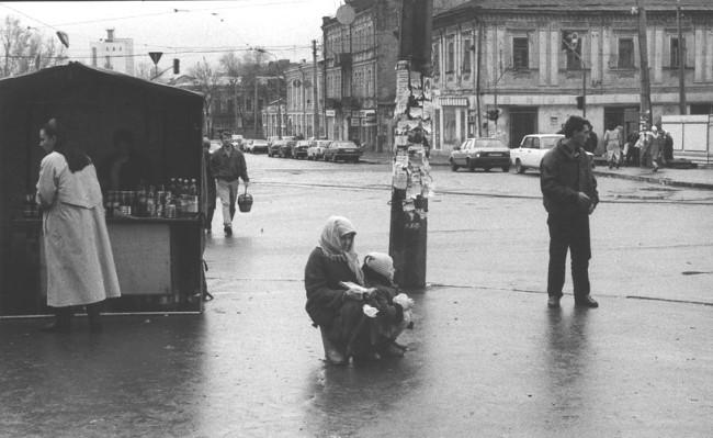 80-е годы, Нижний Вал
