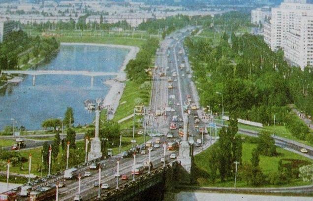 Мост Патона в Киеве в 80-х