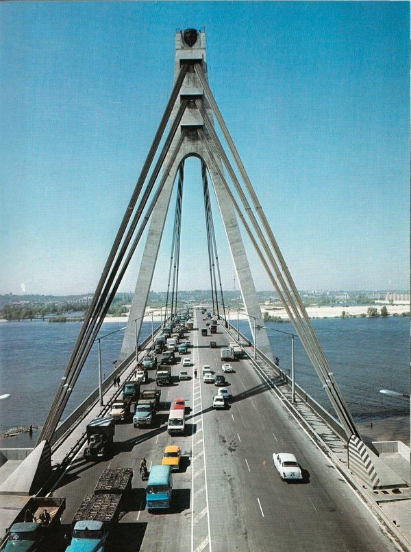 Московский мост Киев 80-е годы