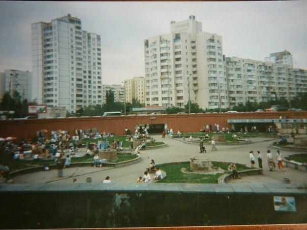 Улица Героев Днепра фото 80-х годов