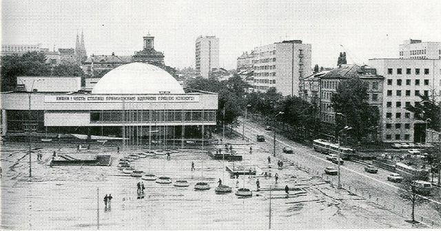 Планетарий на Троицкой площади в 80-х годах, Киев
