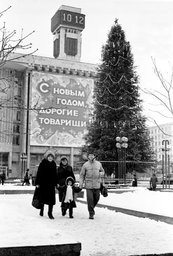 1984 год. Новогодняя елка на Майдане (площади Октябрьской Революции), на заднем плане Дом Профсоюзов
