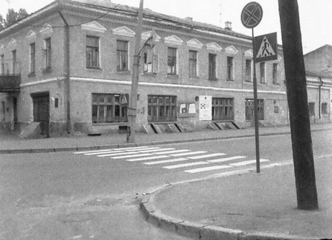 Житнеторжская площадь в Киеве в 70-х годах