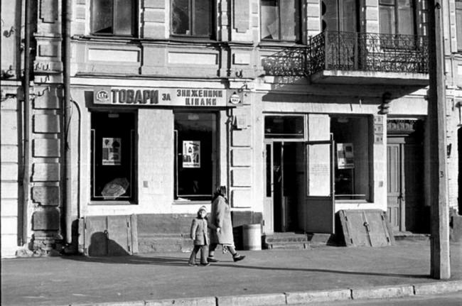Магазин в районе Житнего рынка в 80-х годах