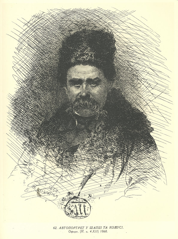 Тарас Шевченко в шапке, портрет