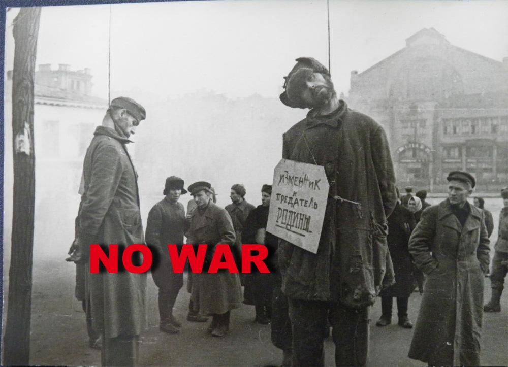 Казнь во время Второй Мировой в Киеве
