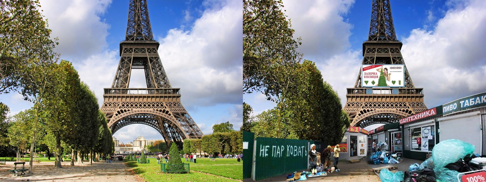 Как в Европе заботятся о внешнем виде города