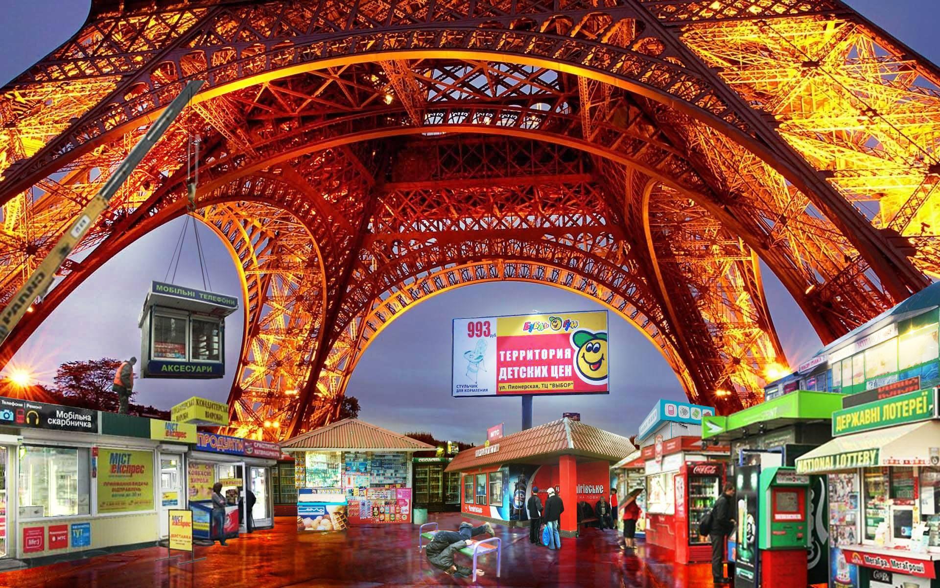 Как выглядят города Европы с МАФами