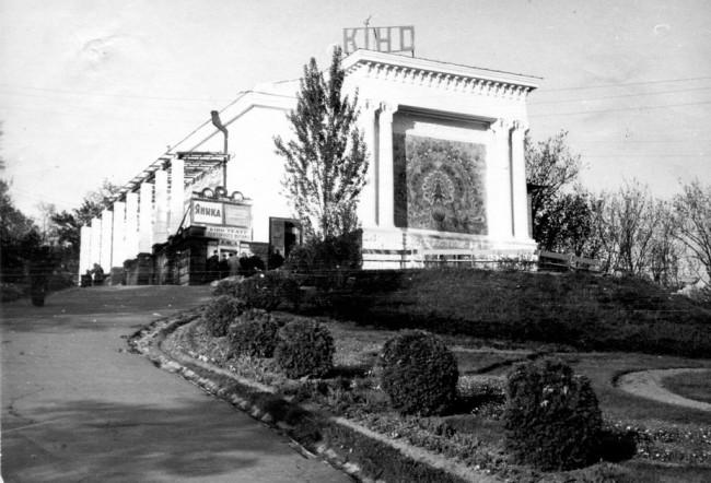 1954 год. Первомайский парк. Кинотеатр повторного фильма.