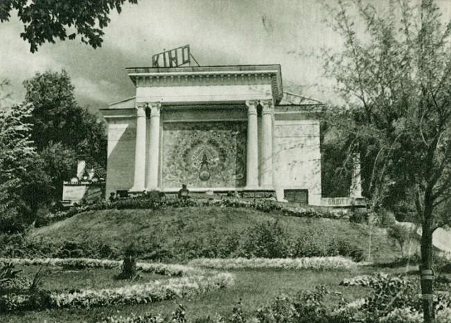 1955 год. Первомайский парк. Кинотеатр повторного фильма.