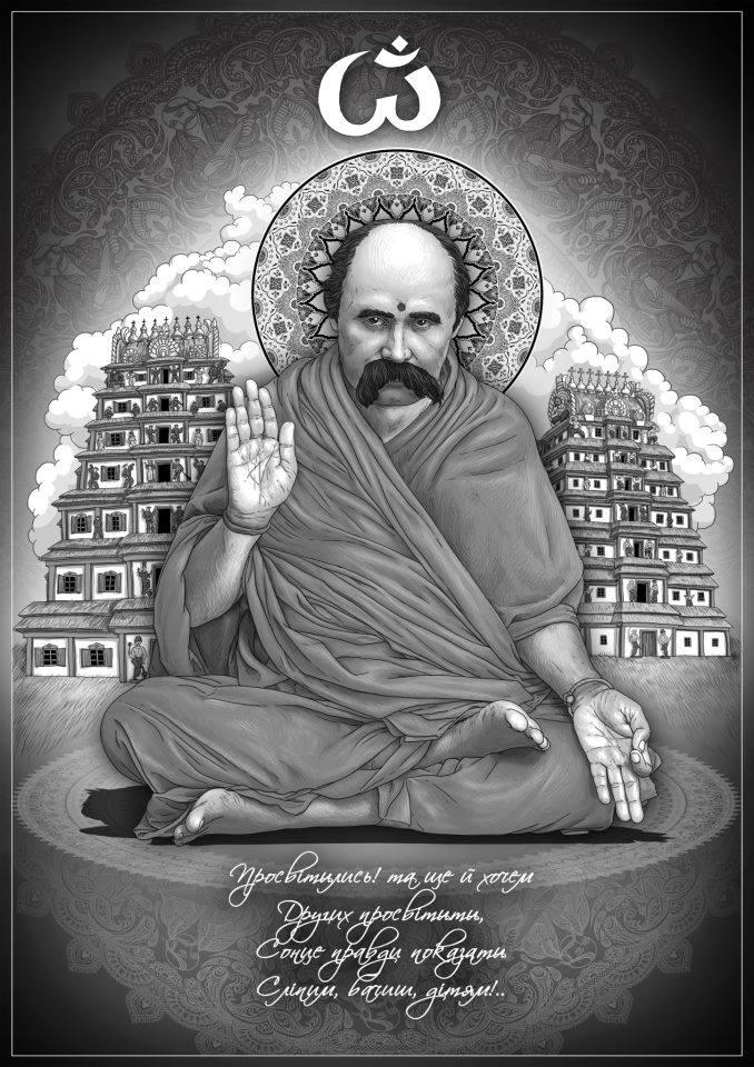 Тарас Шевченко в образе Будды на рисунке Андрея Ермоленко