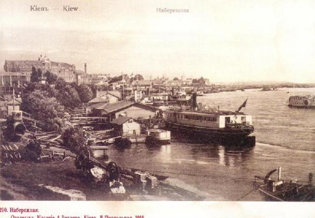 Днепр, набережная в 1915 году