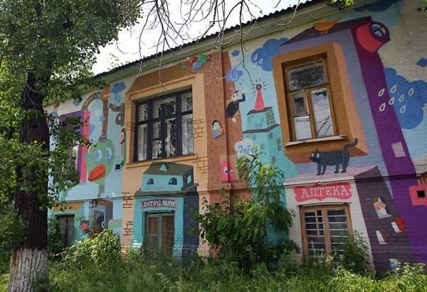 Граффити Киев корпус №2 больницы Охматдет