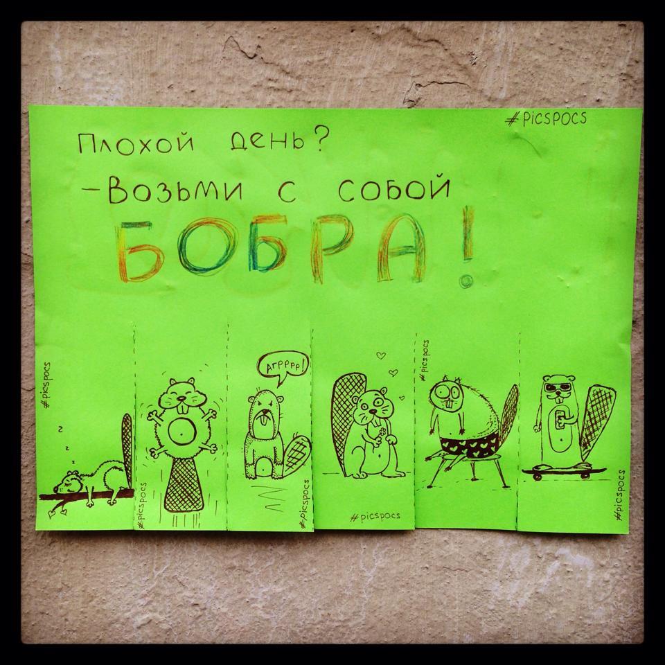 Позитивные объявления от киевской художницы