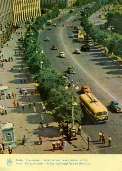 Киев на открытках. 1964 год. Крещатик