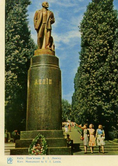 Киев на открытках. 1964 год. Памятник Ленину (бульвар Шевченко)