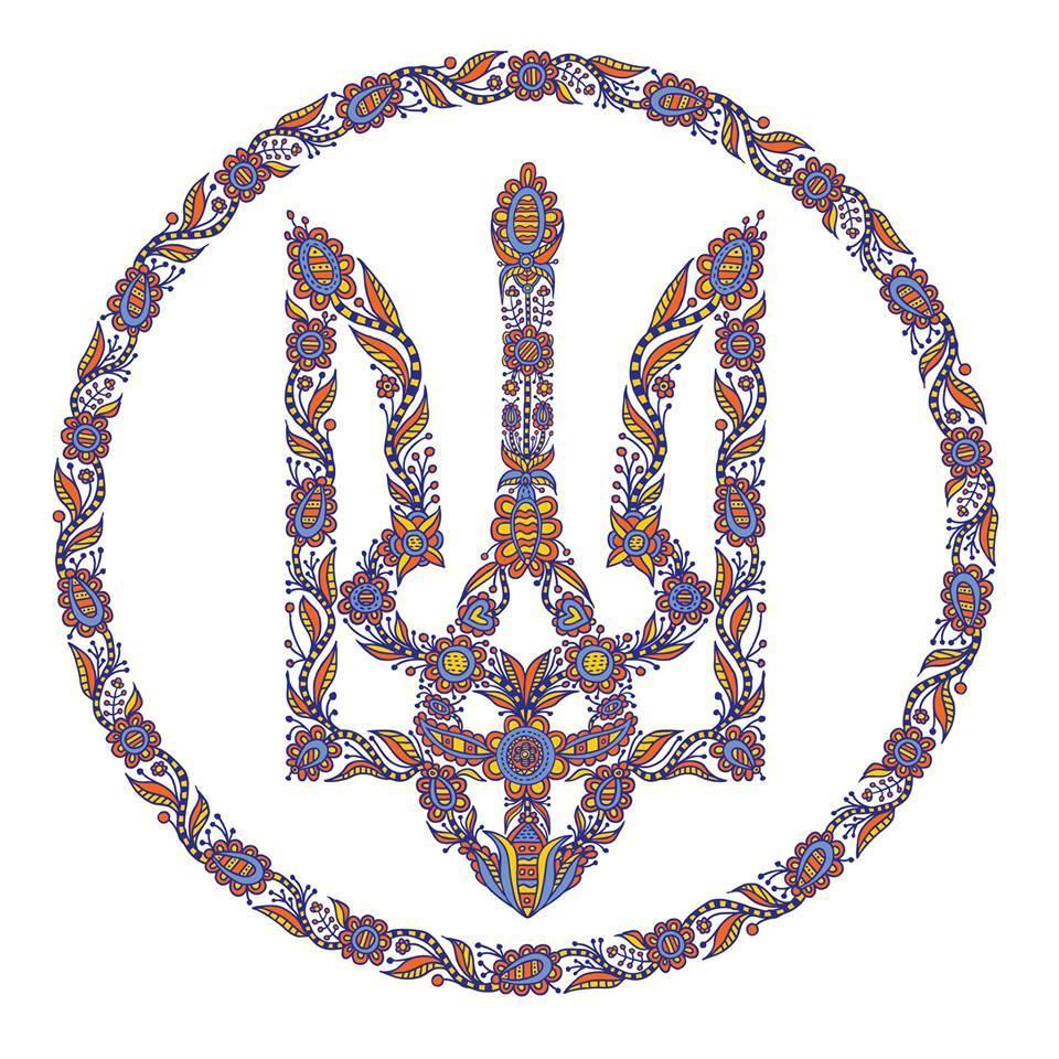 Символ Украины. Художник Андрей Ермоленко