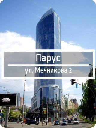 10 знаковых зданий Киева Парус
