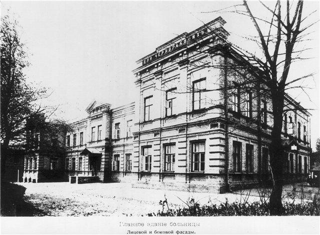 Охматдет в начале 20 века, Киев