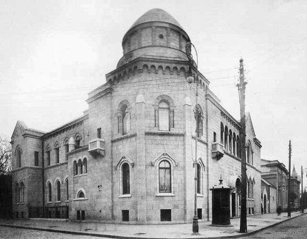 Арабский домик, Липки, начало 20 века
