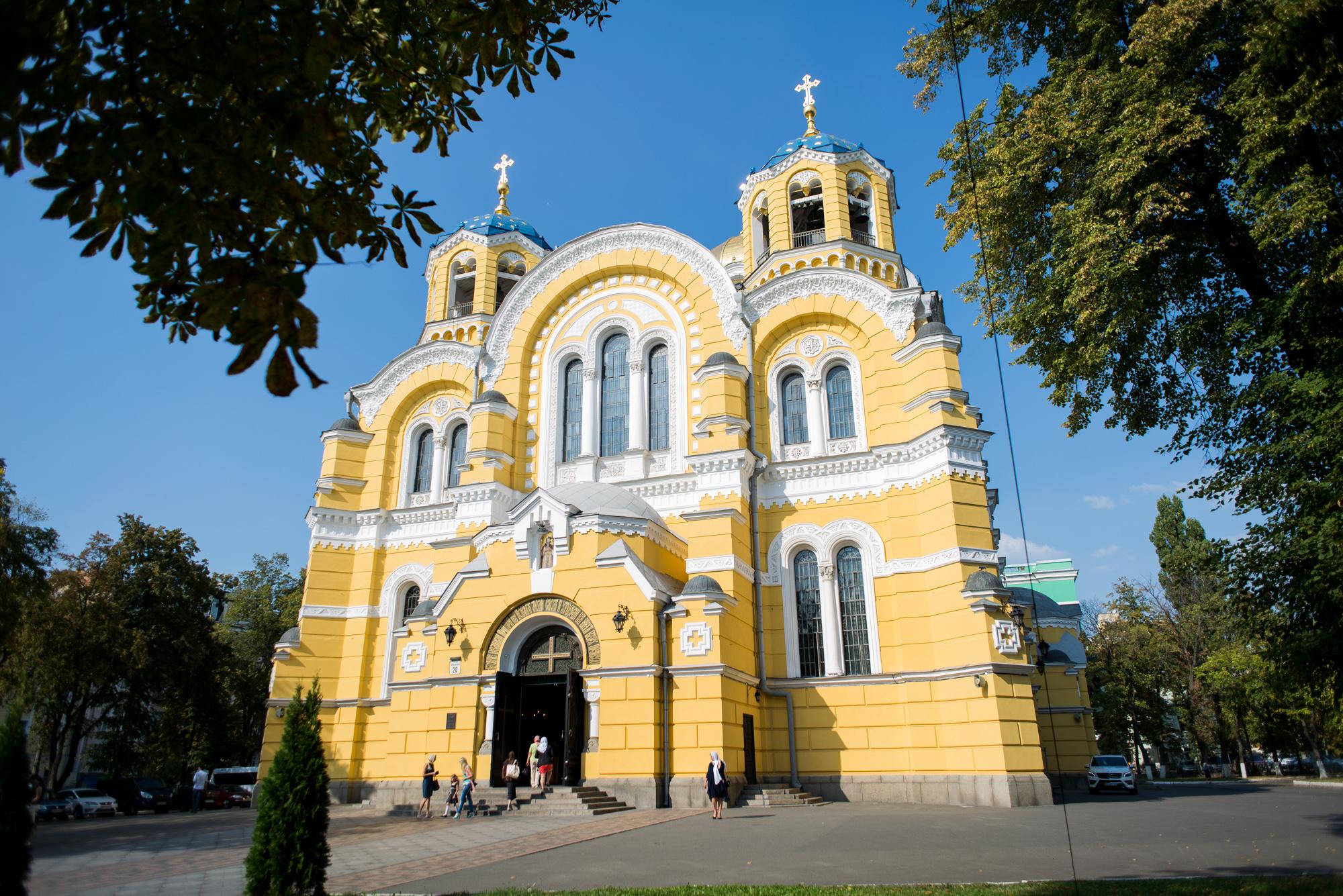 Фото Владимирского собора, Киев, осень