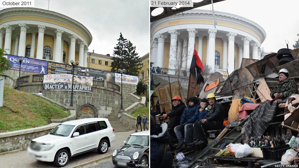 Киев до и во время Майдана 2014 - Институтская улица, Октябрьский дворец