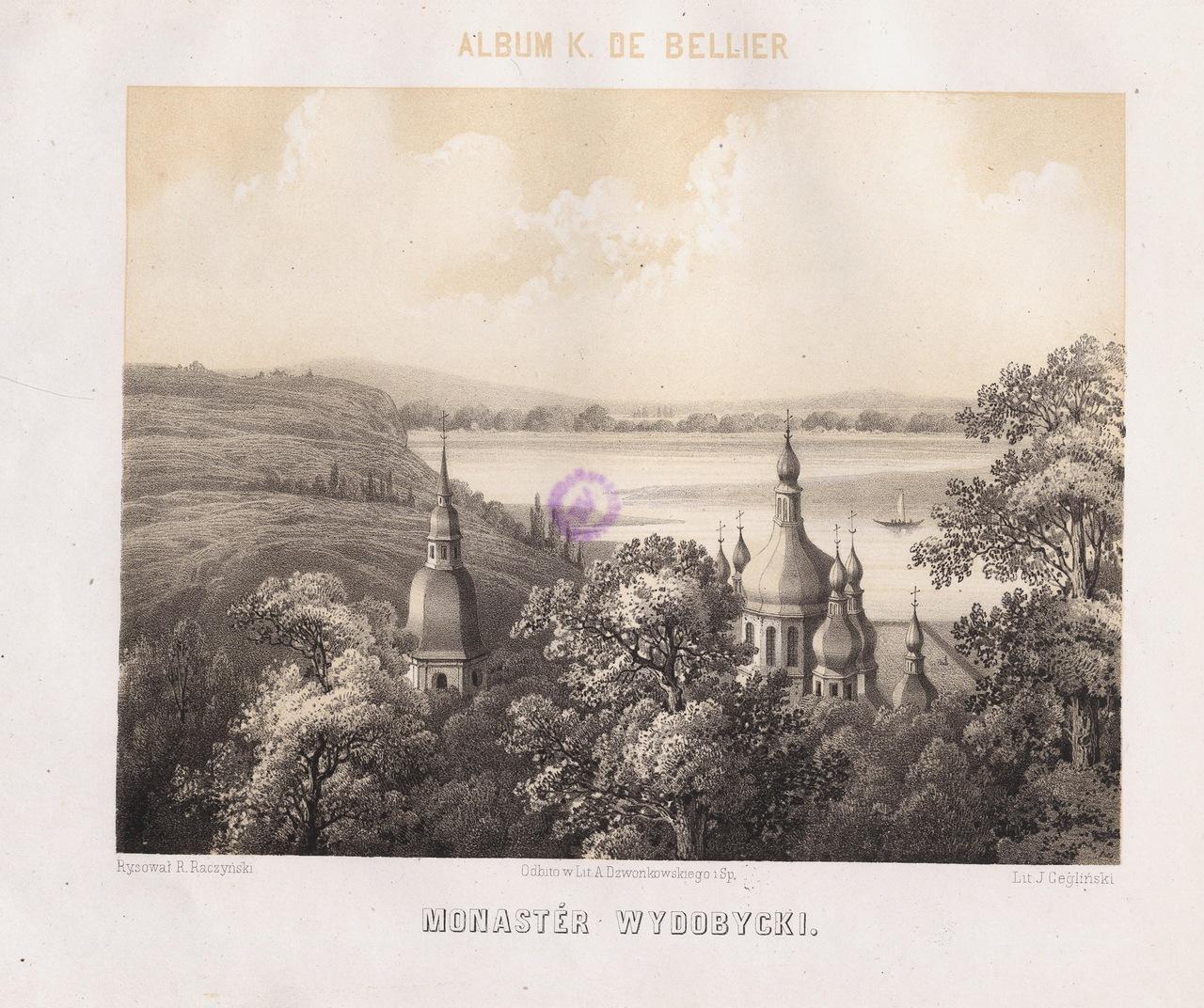 1861 год. Выдубицкий монастырь на гравюре