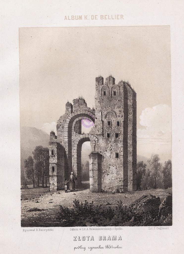 1861 год. Золотые ворота на гравюре по рисунку 1651 года