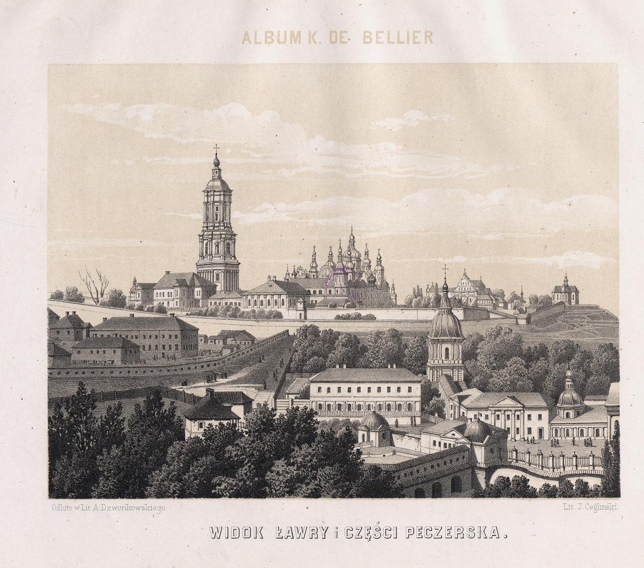 1861 год. Киево-Печерская Лавра на гравюре