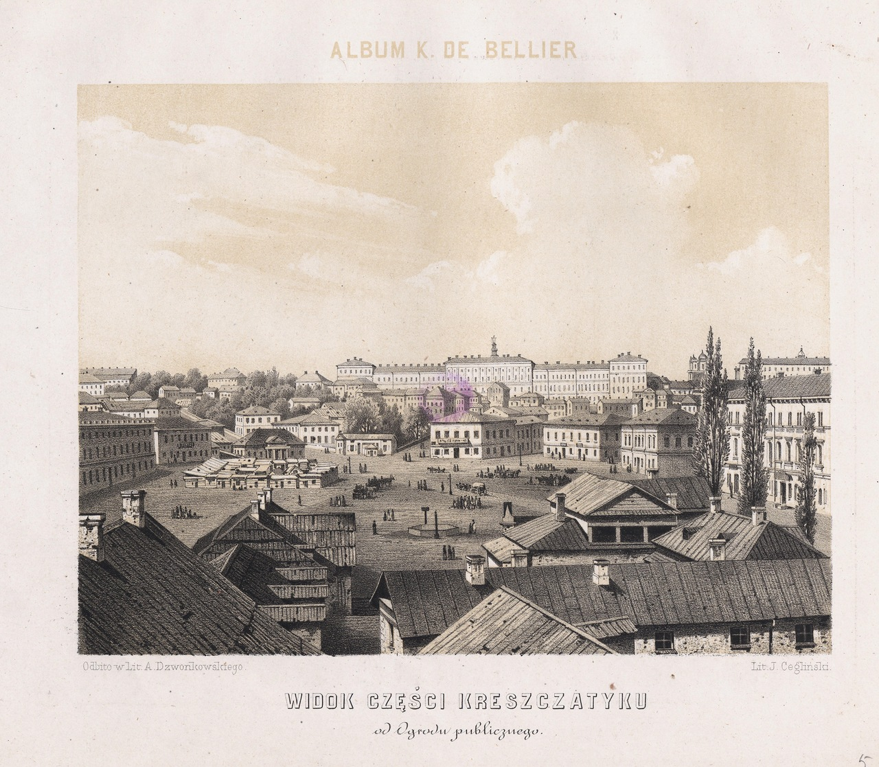 1861 год. Крещатик и окрестности на гравюре
