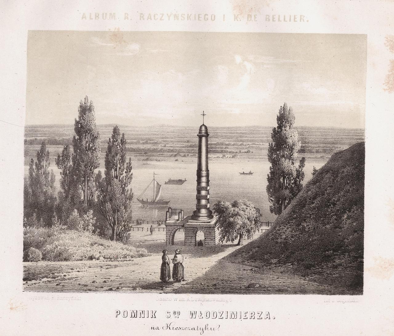 1861 год. Памятник Магдебургскому праву на гравюре