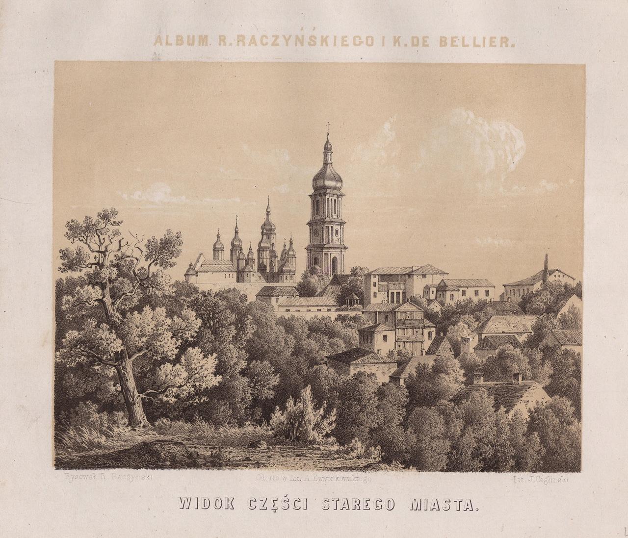 1861 год. Софийский монастырь на гравюре