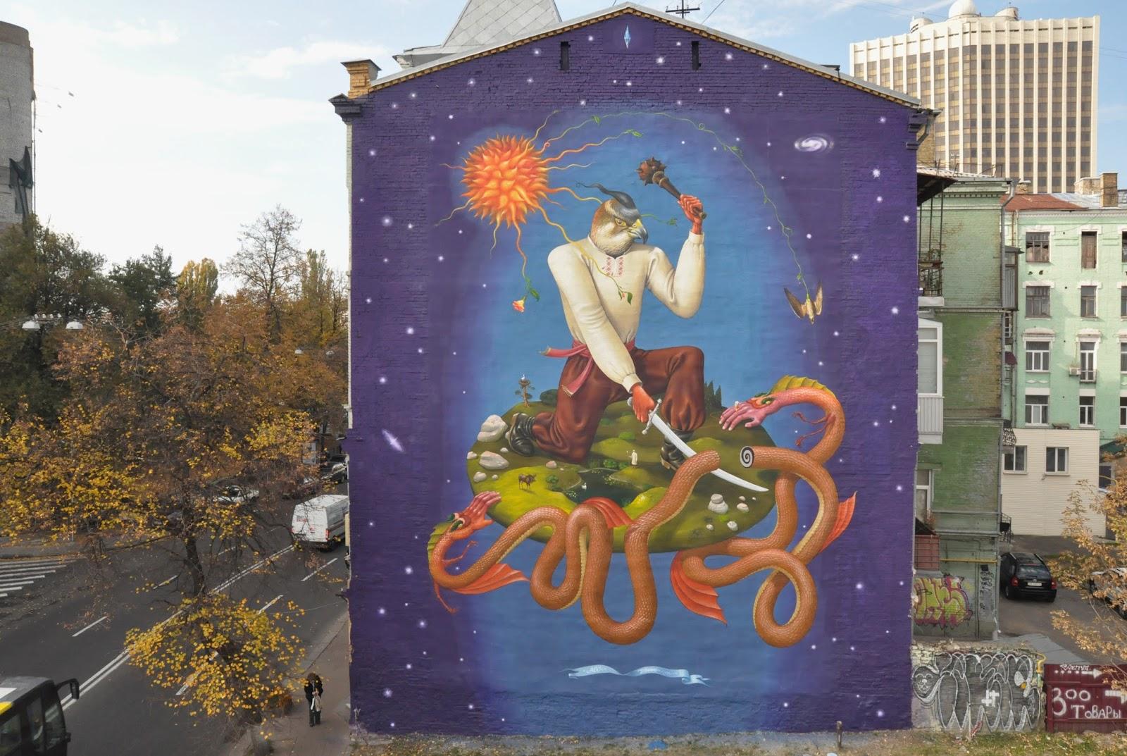 Святой Юрий граффити Interesni Kazki Большая Житомирская, 38 общий план