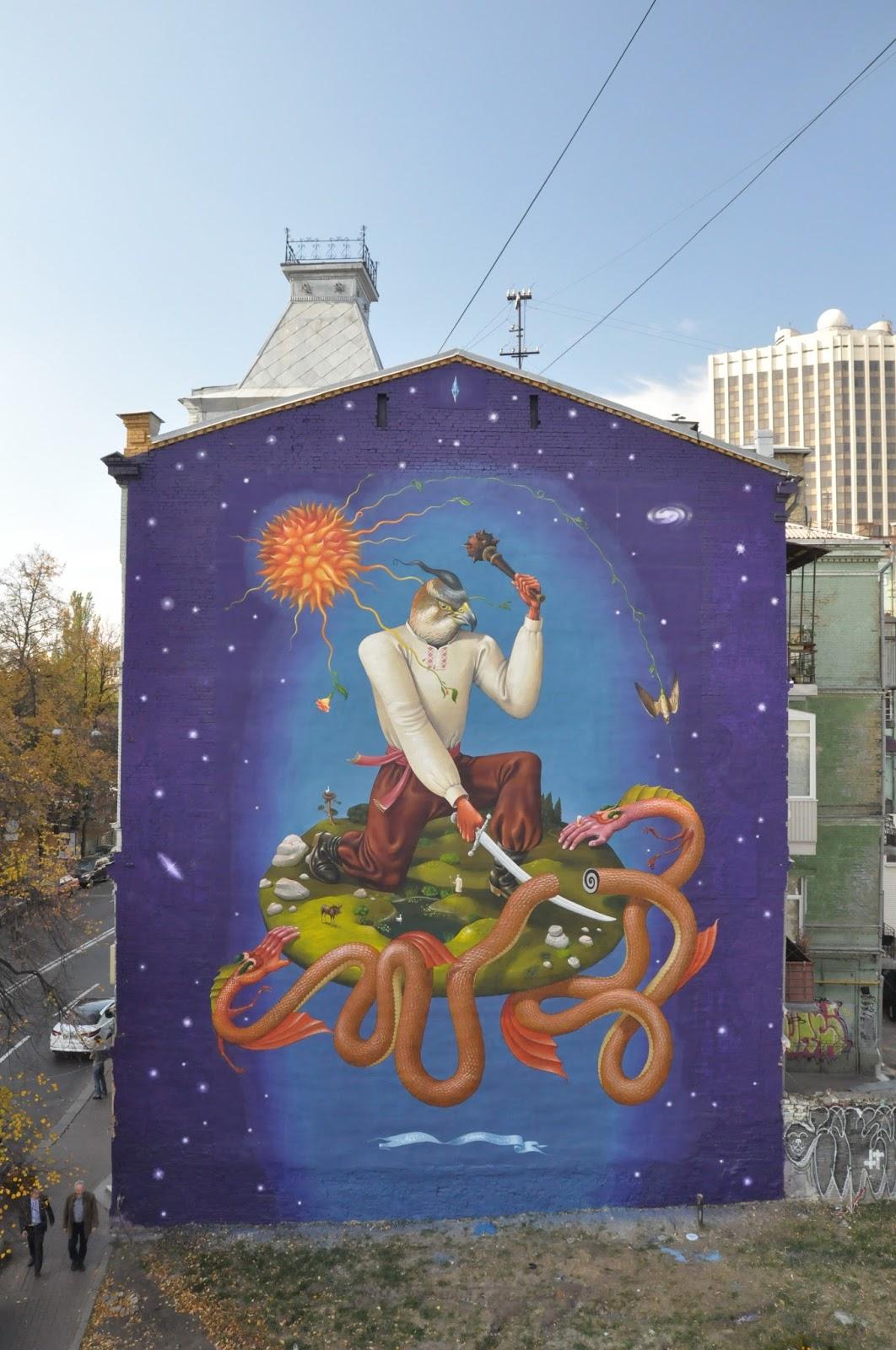 Святой Юрий граффити Interesni Kazki Большая Житомирская, 38
