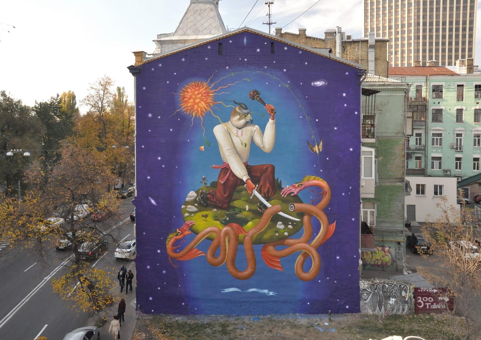 Святой Юрий граффити Interesni Kazki Aec Большая Житомирская, 38