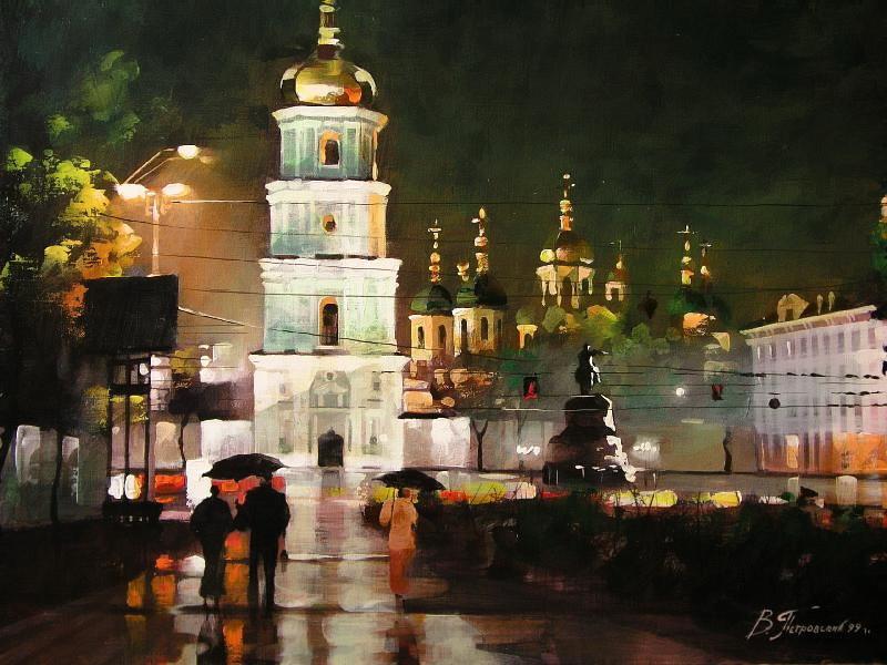 Виталий Петровский Городской пейзаж Киев осень Софиевская площадь