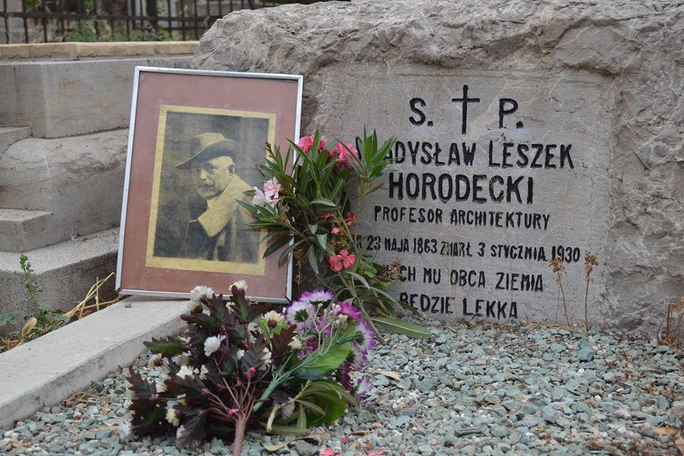Могила Владислава Городецкого