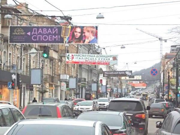 Улица Сагайдачного до - с рекламой, растяжки над дорогой