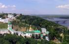 Панорамы Киева из ретрофильмов