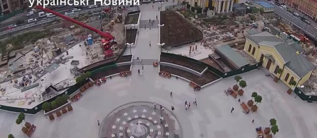 Реконструкция Почтовой площади вид сверху видео