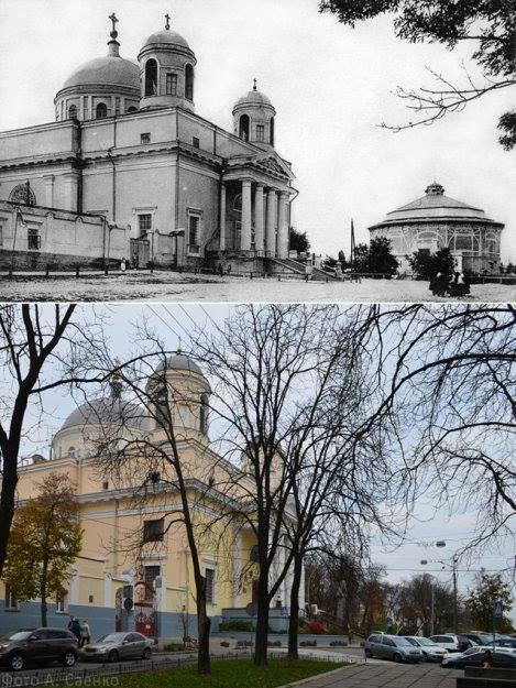 Как менялся Киев за сто лет