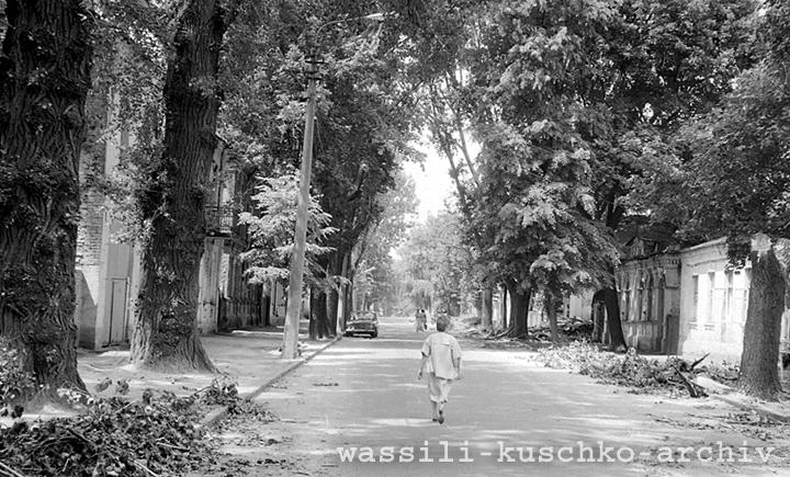 1988 год. Улица Герцена, 2a. Фото из коллекции Василия Кушко.