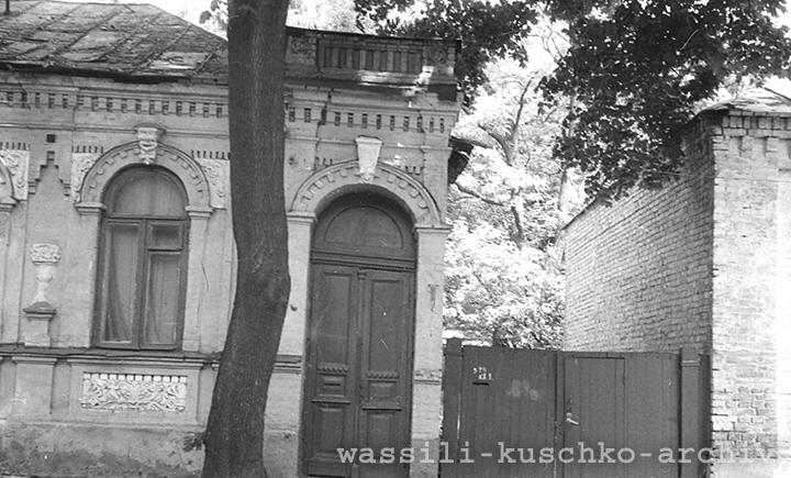 1988 год. Улица Герцена, 3a. Фото из коллекции Василия Кушко.